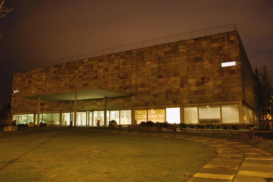 Museo Verbum, Casa das Palabras, Vigo